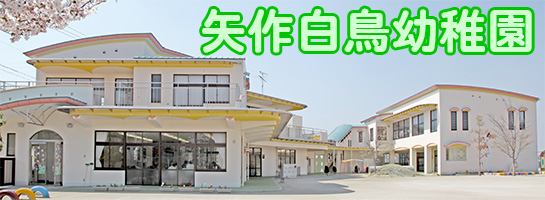 bn-yahagi